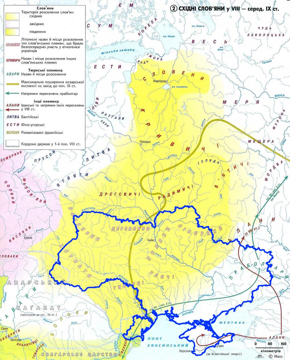 Славянские племена карта