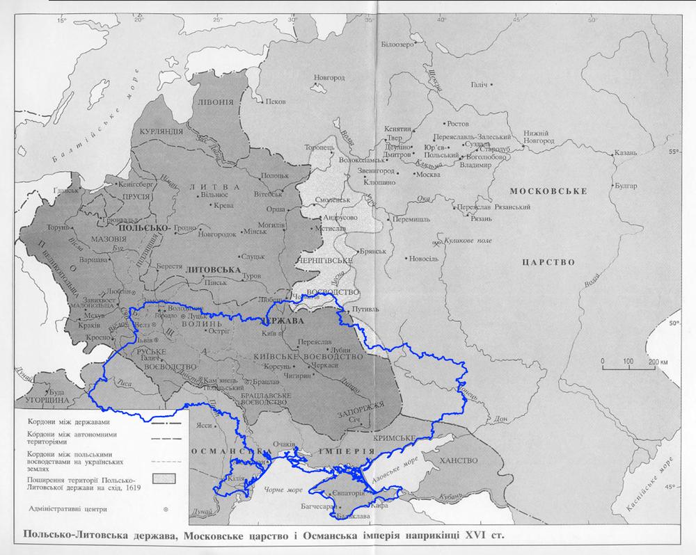 Украина конца 16 столетия
