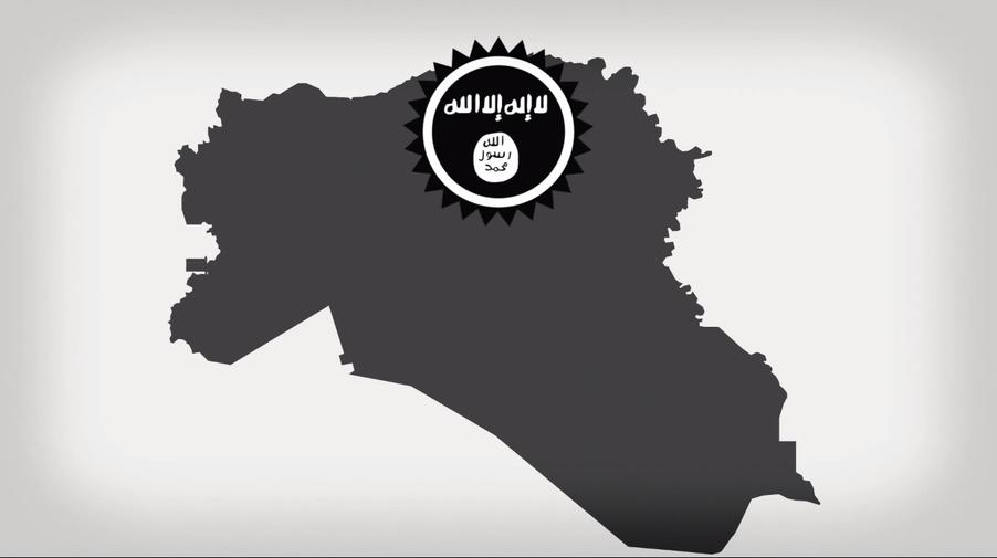 откуда взялось ИГИЛ