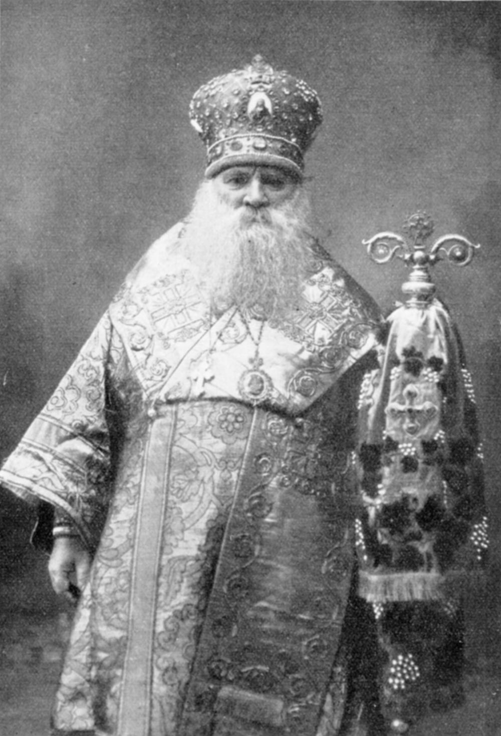 Василиий Липкивский, митрополит УАПЦ