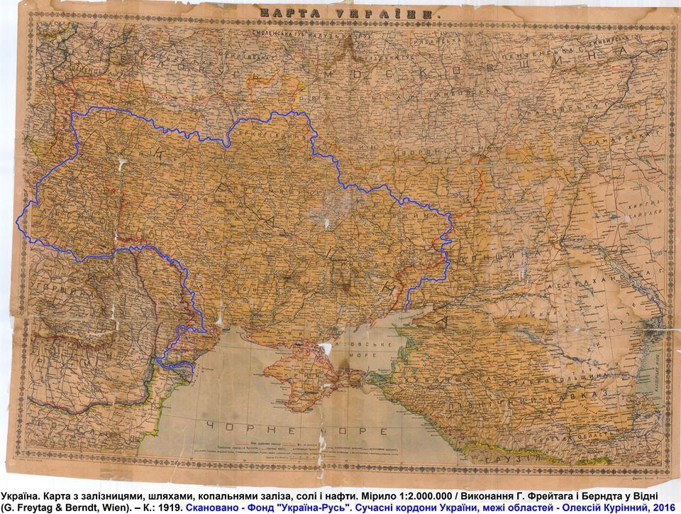 1918 Украинская Держава Скоропадского