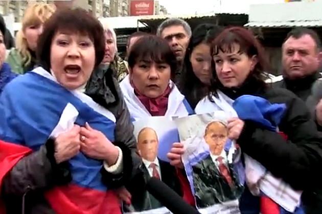 Крымчане с портретом Путина