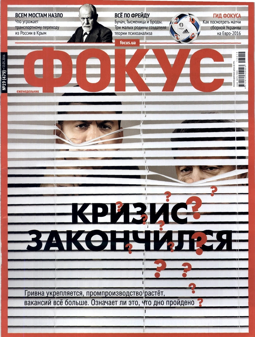 fokus may cover