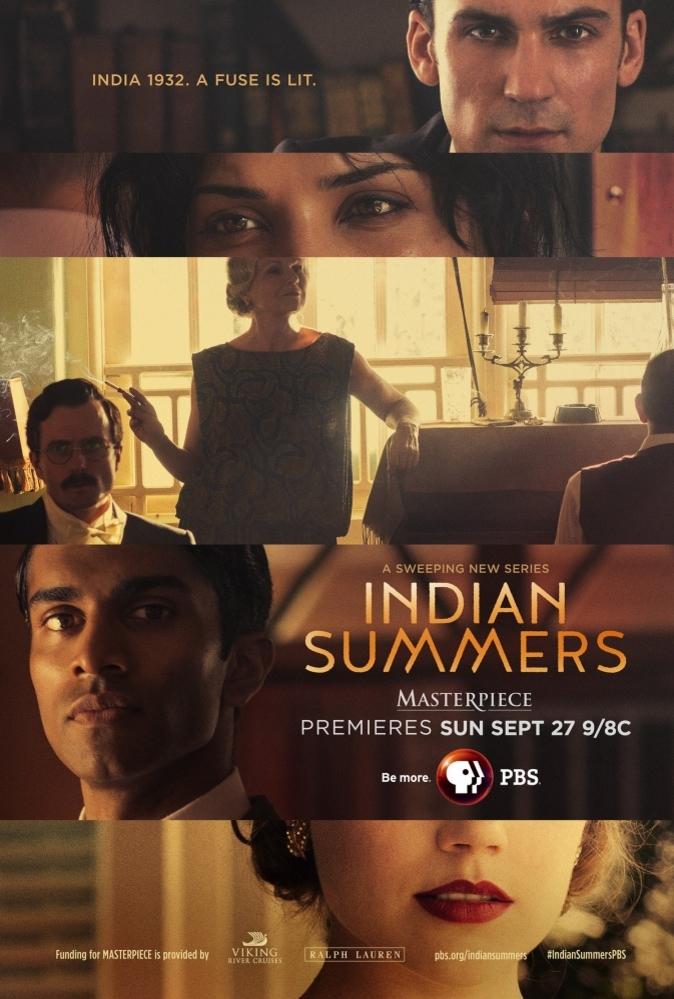 индийское лето