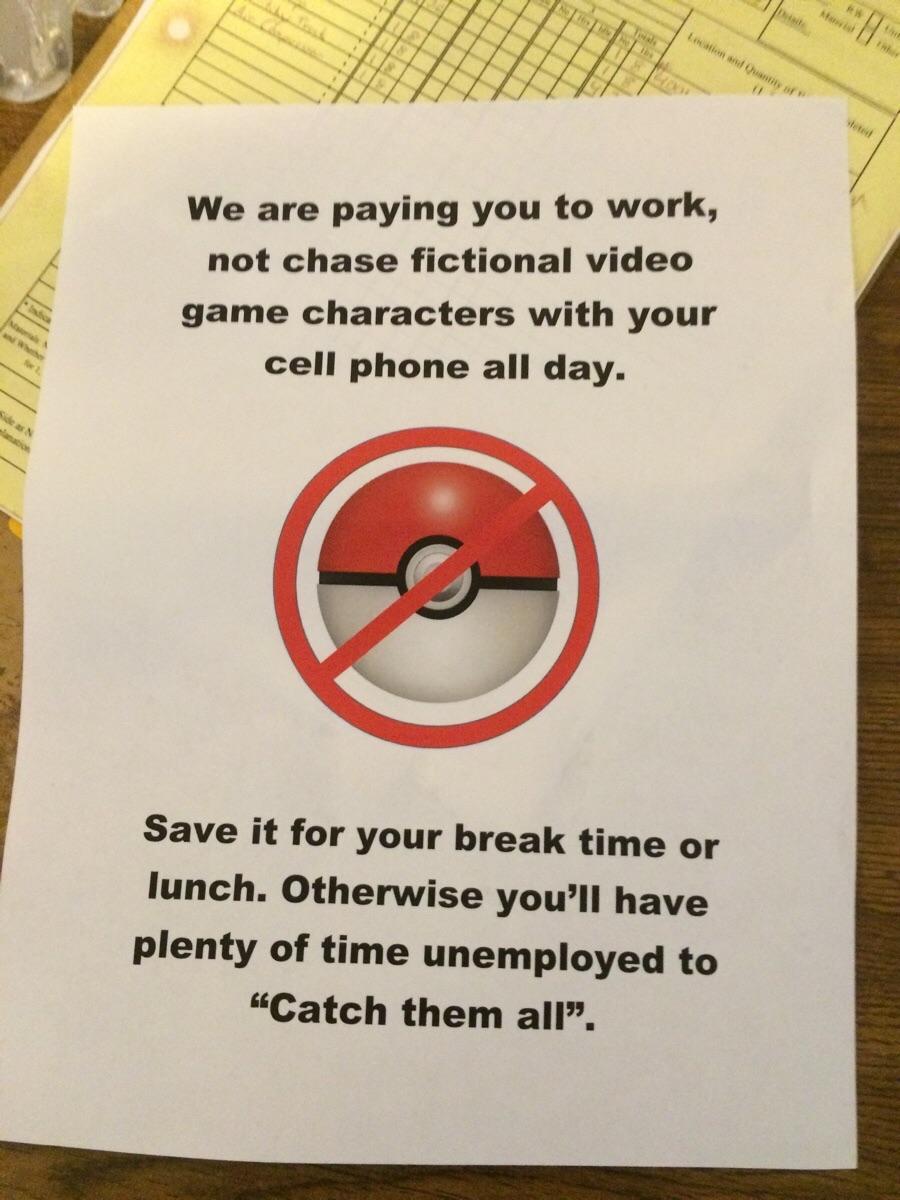 Работа не совместима с ловлей покемонов