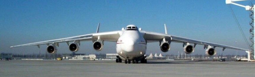 """Самолёт """"Мрия"""" в 2002 году"""