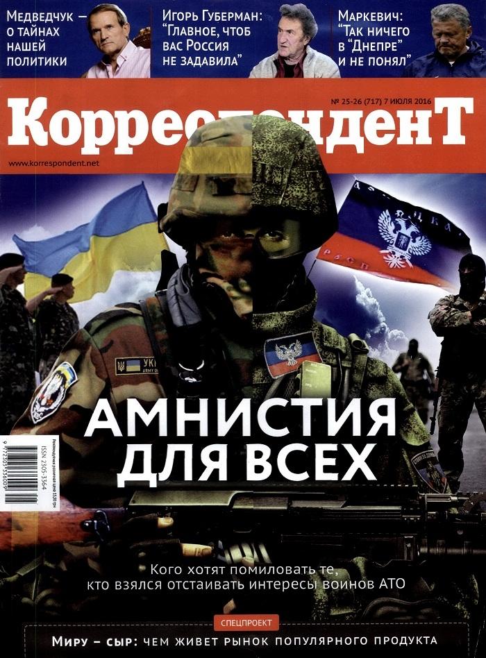 korrespondent-cover