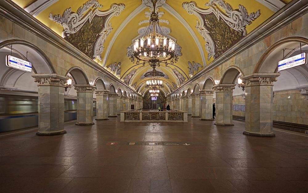 Комсомольская, Москва, Россия