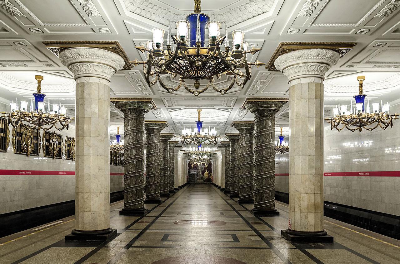 метро Автово СПБ