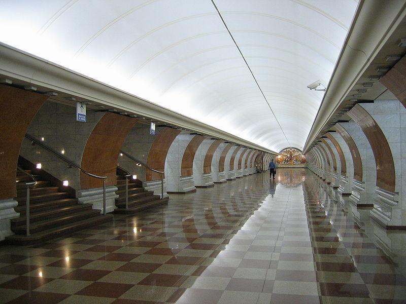 Парк победы Москва Россия