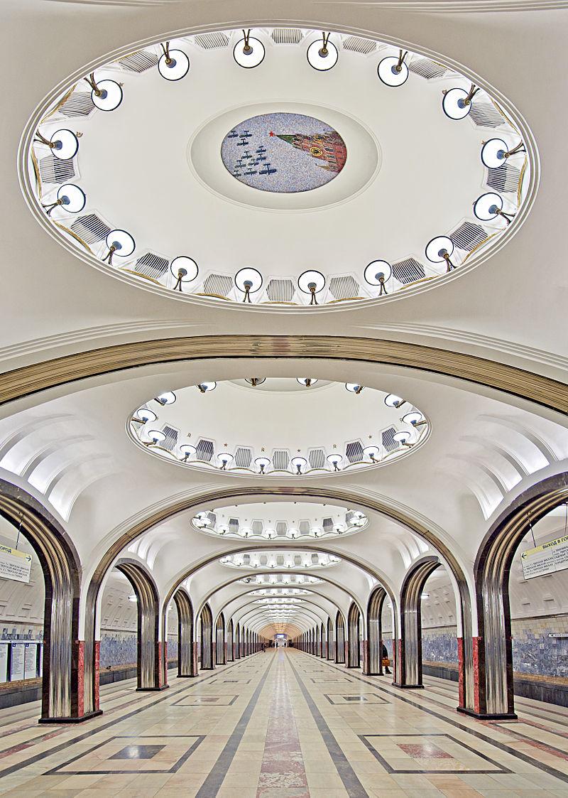станция метро Маяковская