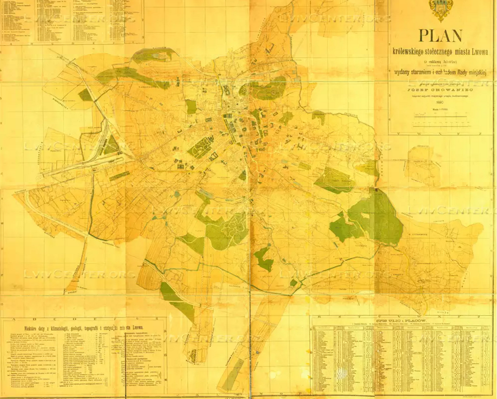 старинная карта Львова