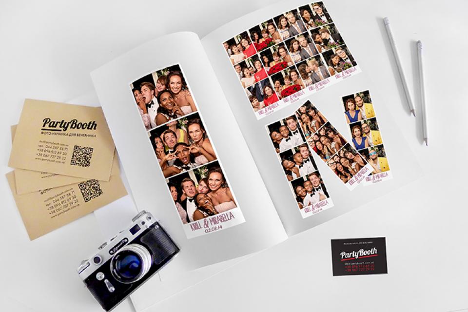 Фотоальбомы Partybooth