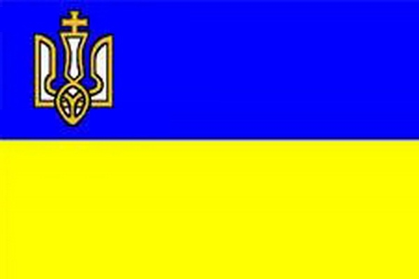 флаг военного флота УНР