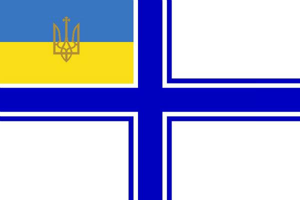 флаг военного флота Скоропадского