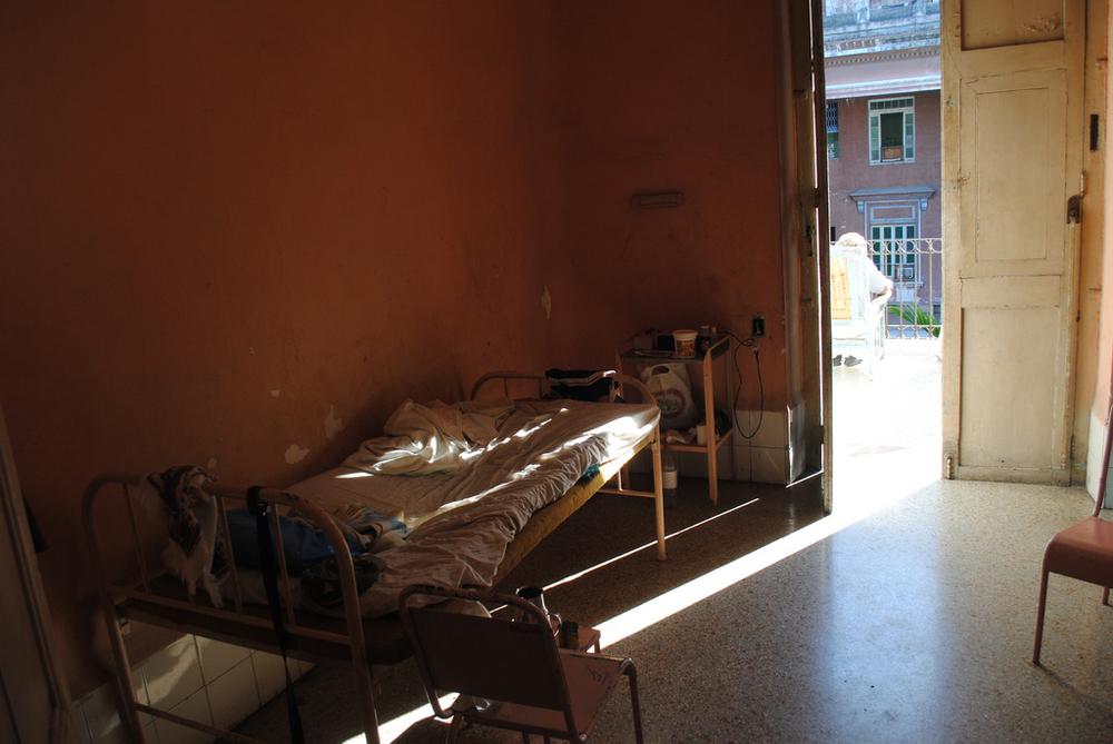 Больничная палата на Кубе