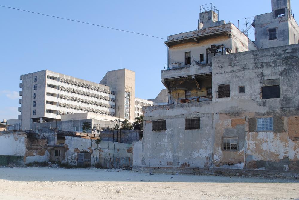 Современная Куба