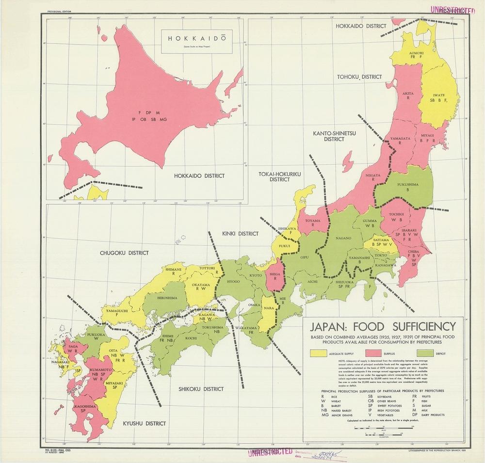 япония 1945 год