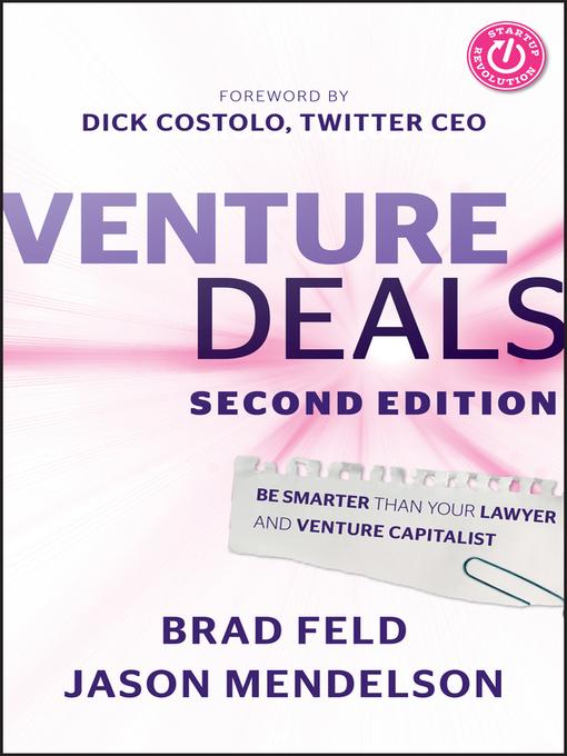 Привлечение инвестиций в стартап