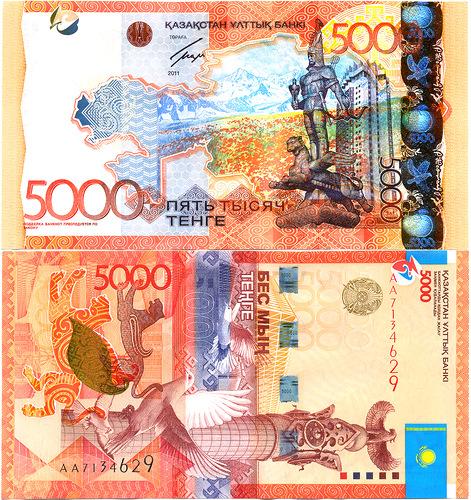 тенге Казахстана