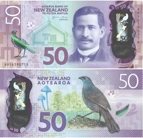 50 долларов Новой Зеландии