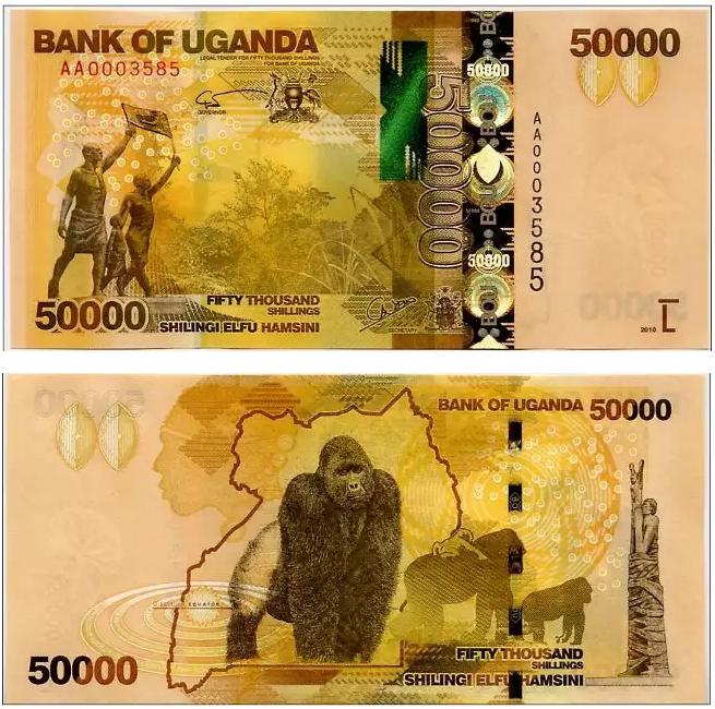 угандийские шиллинги
