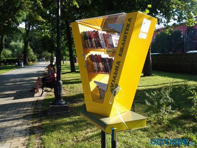 уличная библиотека