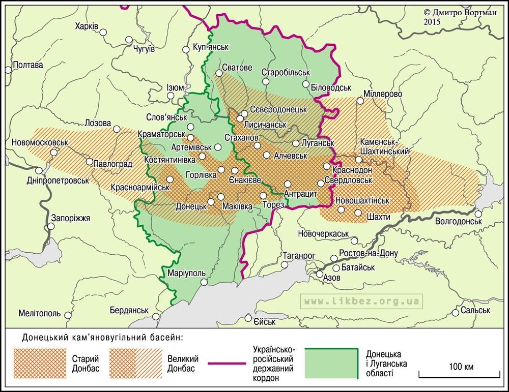 Карта Донбасса и Донецкой и Луганской областей