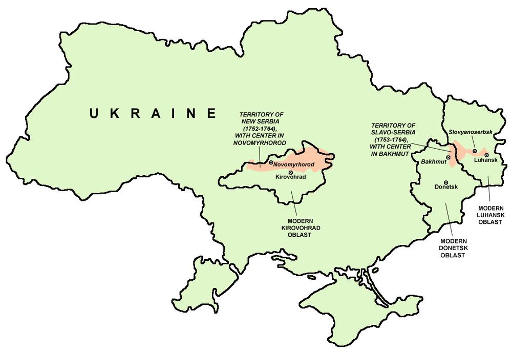 славяносербия