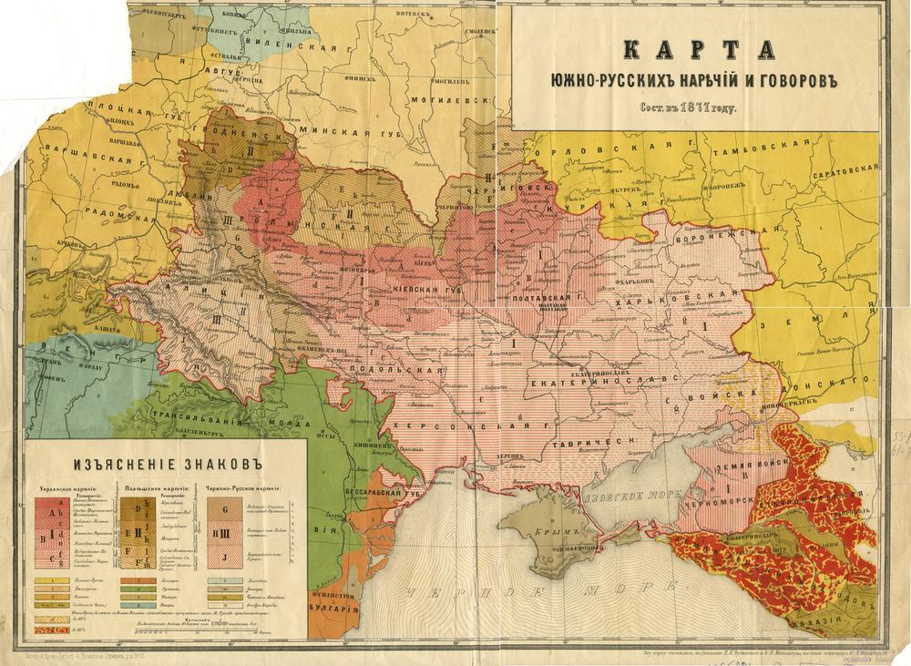 карта южнорусских наречий и говоров
