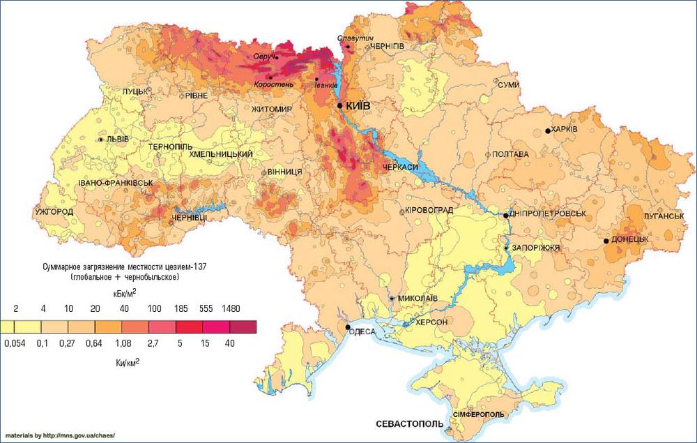 загрязнение цезием-137 после аварии на ЧАЕС