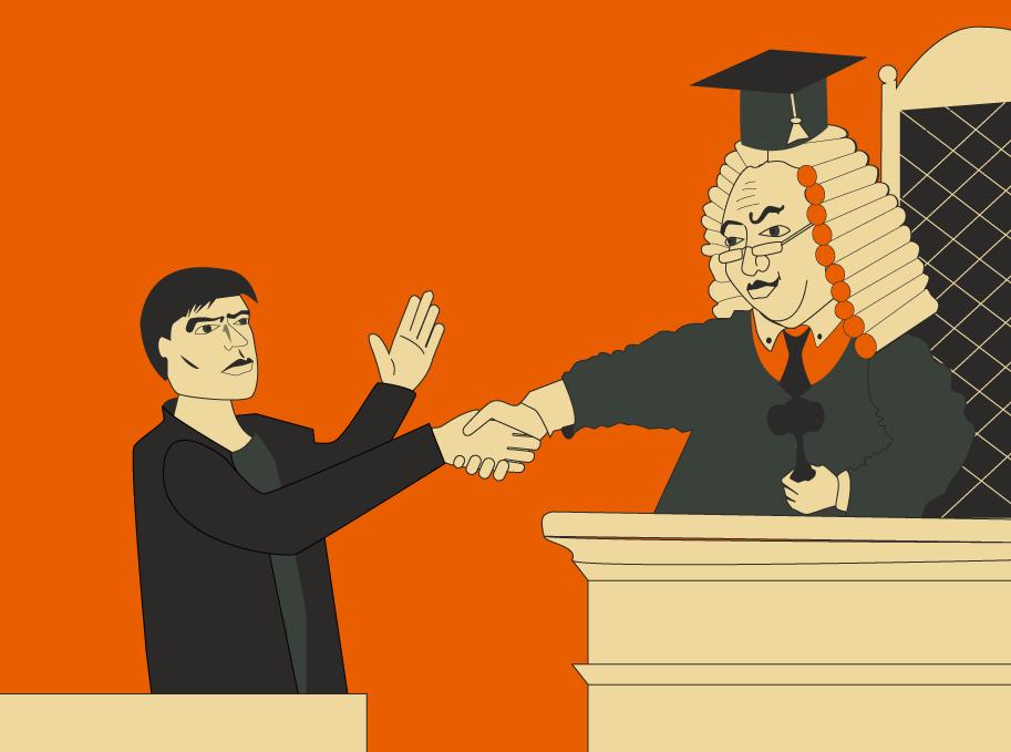 реформа судебной системы