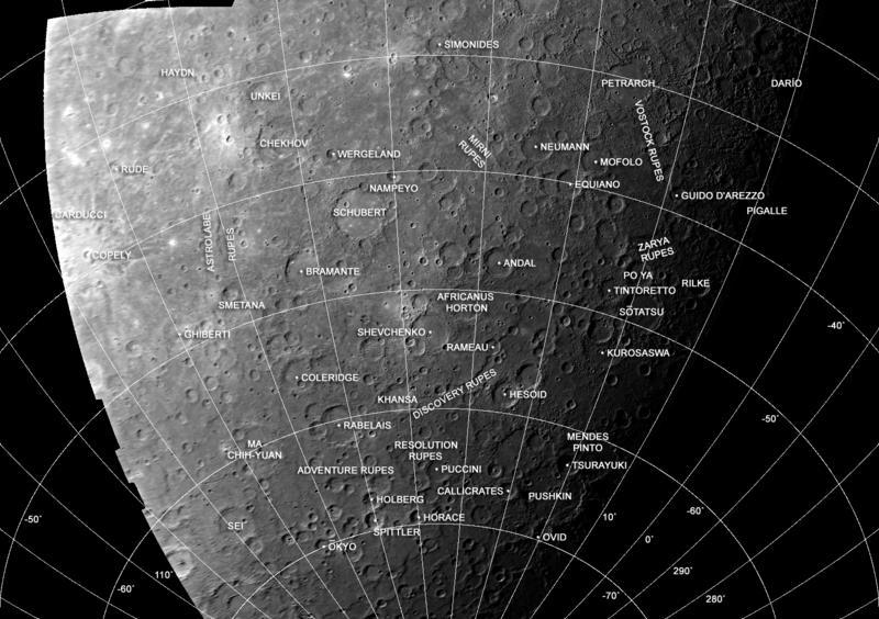 кратер Тарас Шевченко
