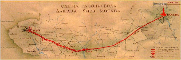 газопровод Дашава-Киев-Москва