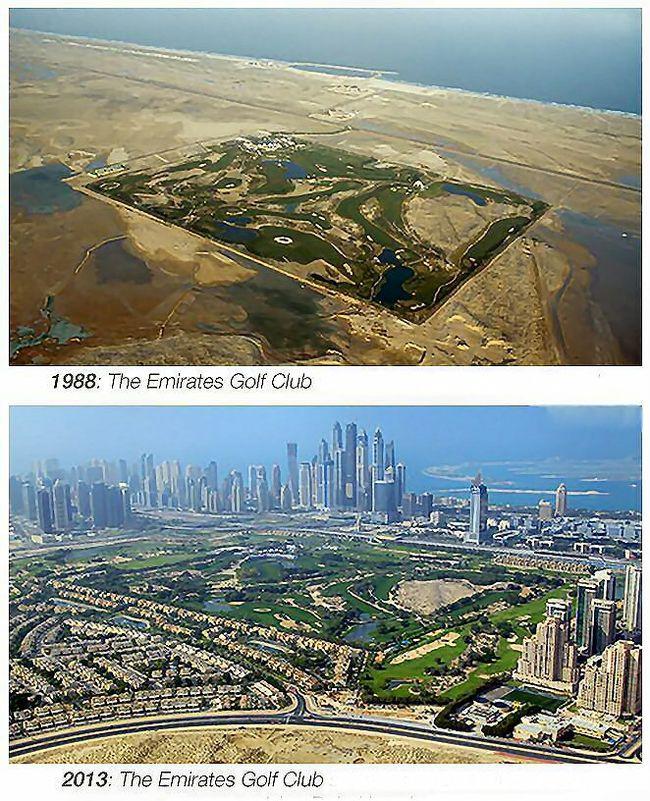 Эмираты раньше и сейчас