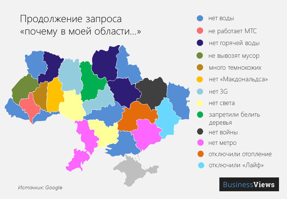 что спрашивают украинцы в гугле