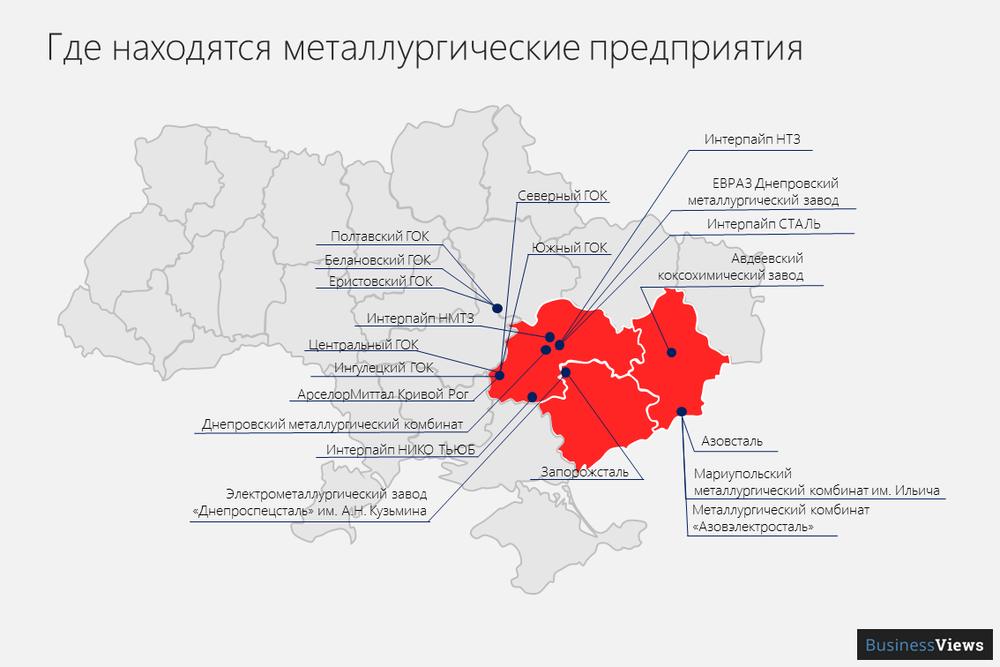 География металлургических предриятий Украины