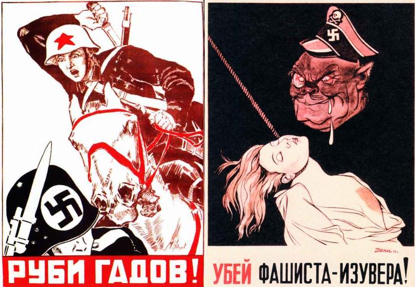 Антинемецкая советская пропаганда открыто призывала убивать немцев