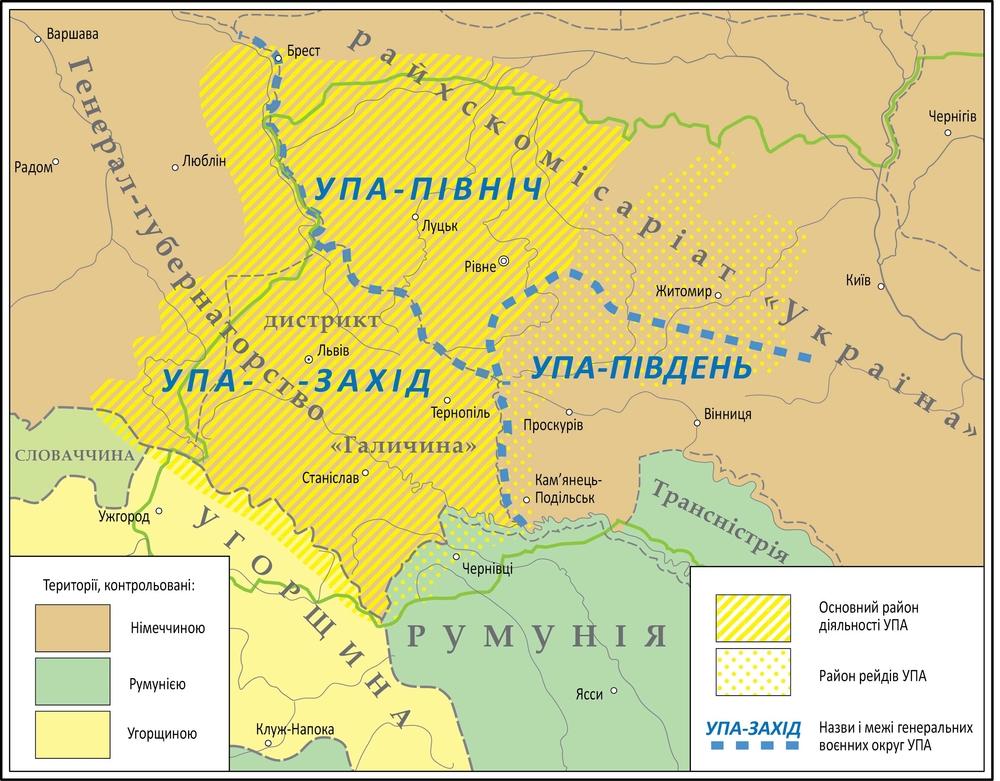 Территории, на которых действовала УПА