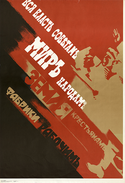 советский планат