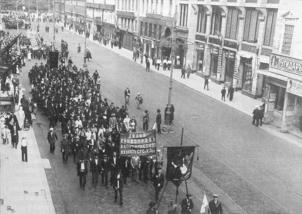 митинг в петербурге 1917