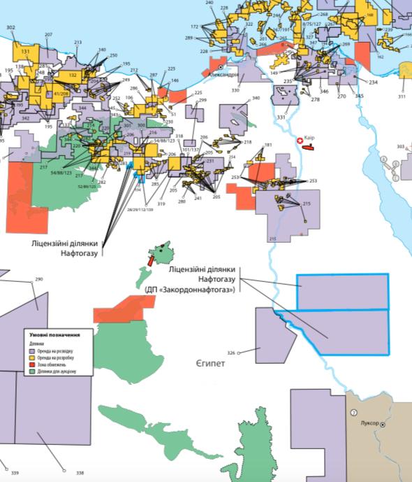 нафтогаз добывает газ в египте