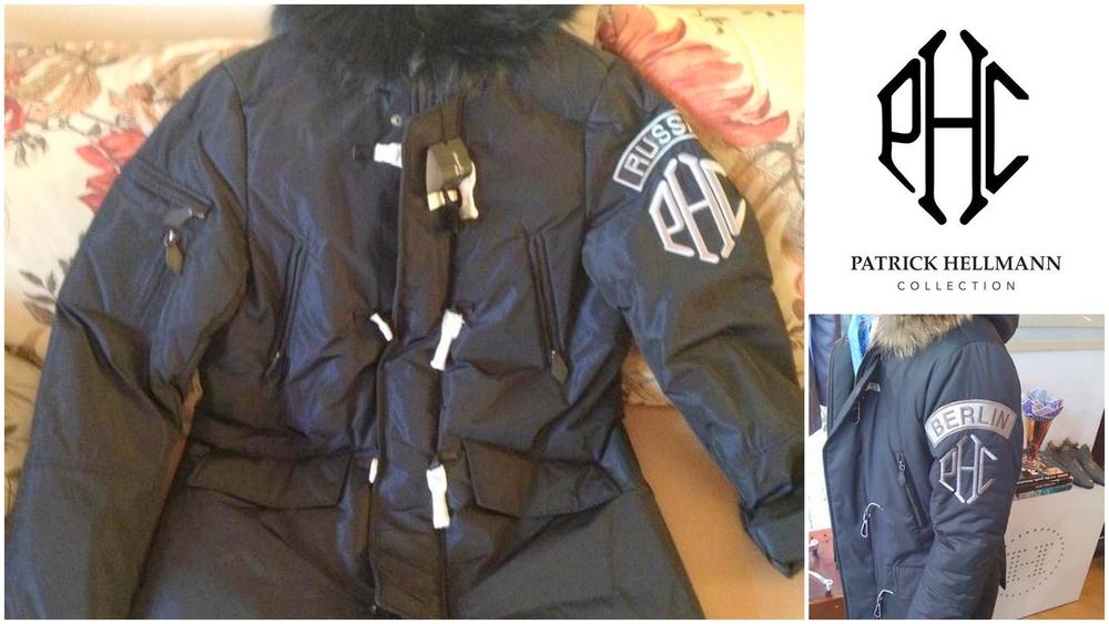 куртка Олега Ляшка