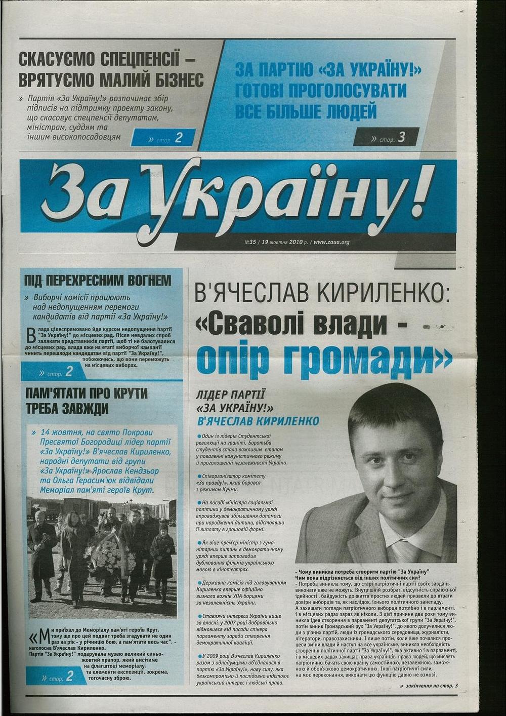 za ukrainu