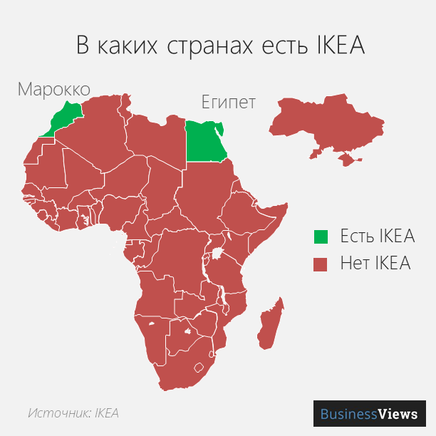 In which countries is Ikea