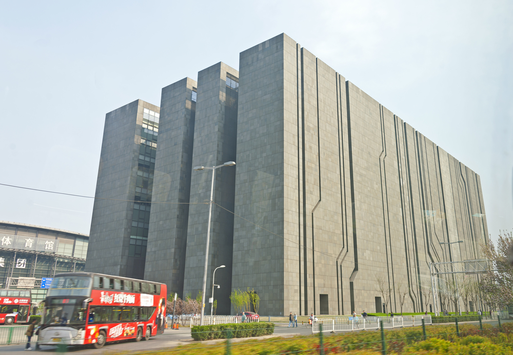Дата-центр в Пекине