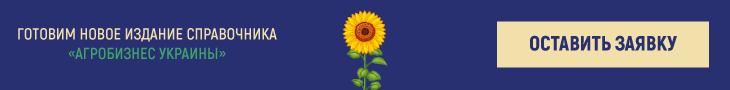 Баннер Агробизнес