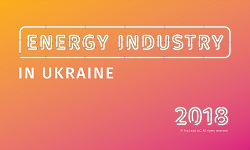 "Second edition of the Infographic Report ""Energy Industry in Ukraine 2018"""