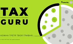 Tax Guru — перший зрозумілий довідник про податки