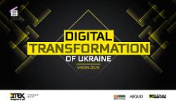 Digital Transformation of Ukraine Vision 2025